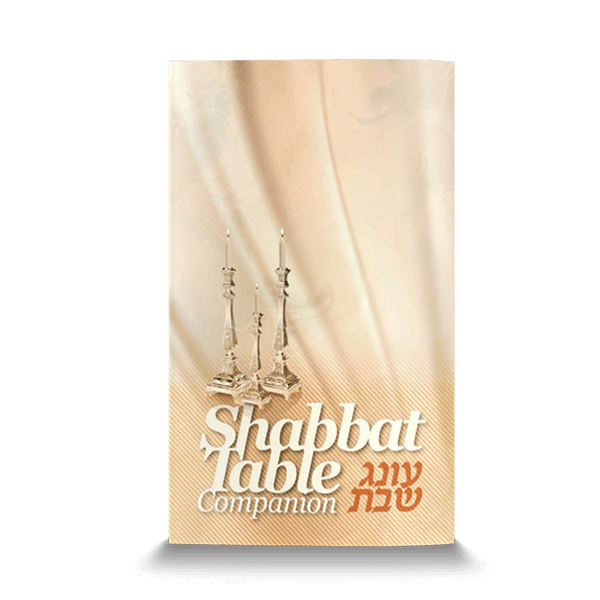 עונג שבת אנגלית Shabbat Table